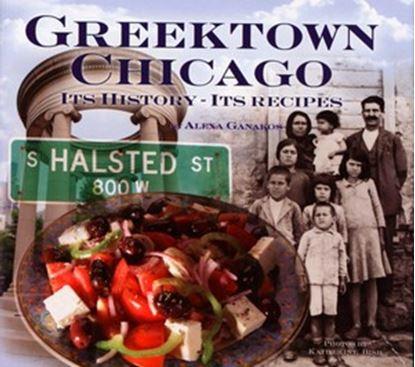 Greektown Chicago  NOLONGER PUBLISHED