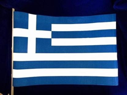 Medium Greek Flag