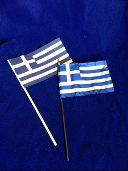 Small Greek Flag