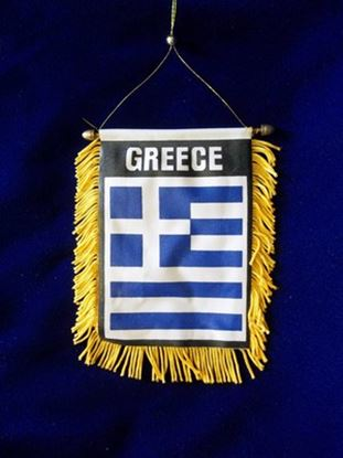 Greek Flag Mini Banner