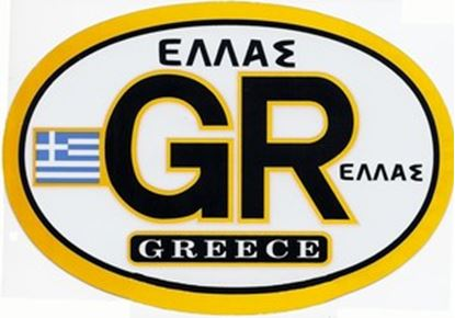 Greek Shield Sticker