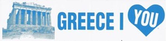 """I Heart Greece"" Bumper Sticker"
