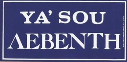 Ya'Sou Sticker