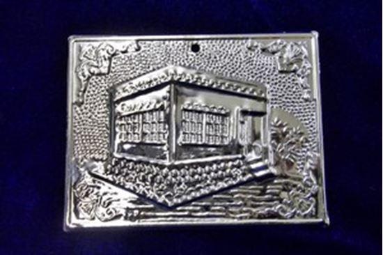 Silver Home Tama